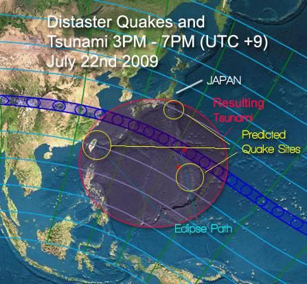 tsunami-22-july-09