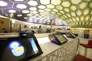 adhabi airport 2